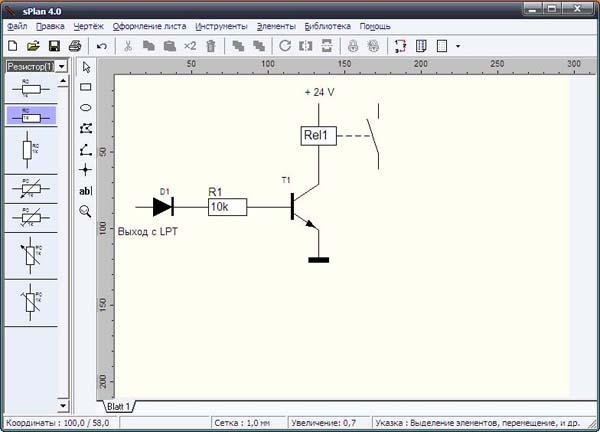 sPlan4.0 - программа для