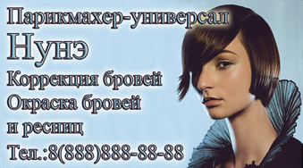 Самоучитель Visual Basic 6.0 С Нуля